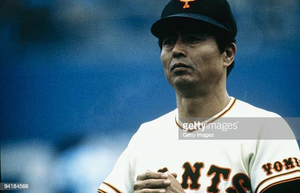 Sadaharu Oh of the Yomiuri Giants looks on an undated photo during a game in Tokyo Japan