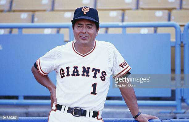 Sadaharu Oh of the Yomiuri Giants looks on during the International Baseball Association All Star Game at Dodger Stadium on August 24 1991 in Los...