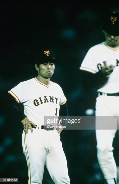 Sadaharu Oh of the Yomiuri Giants looks on in an undated photo during a game in Tokyo Japan