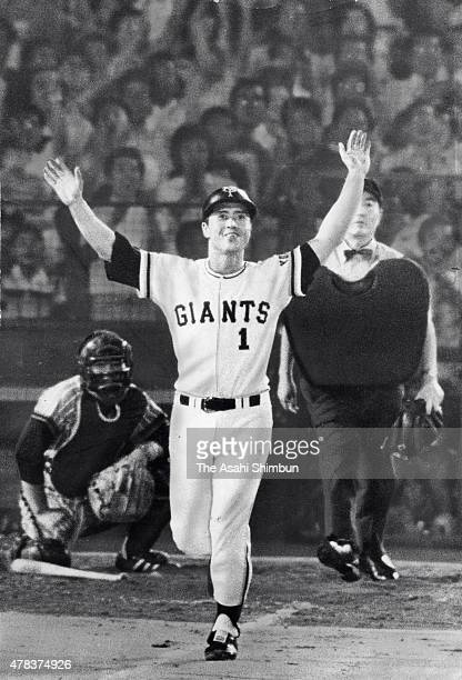 Sadaharu Oh of Yomiuri Giants celebrates after hitting his 756th career homerun breaking Hank Aaron's professional record for career homeruns in the...