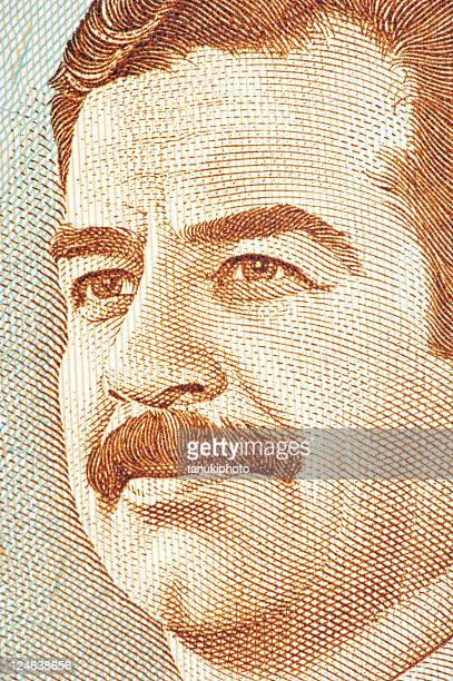 Saddam Ussain on Banknote