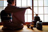 Sado (Traditional Japanese Tea Ceremony)