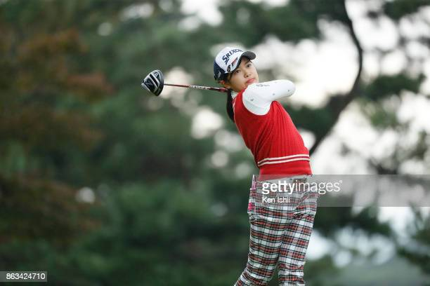 Sae Ogura of Japan hits a tee shot on the 10th hole during the final round of the Kyoto Ladies Open at the Joyo Country Club on October 20 2017 in...
