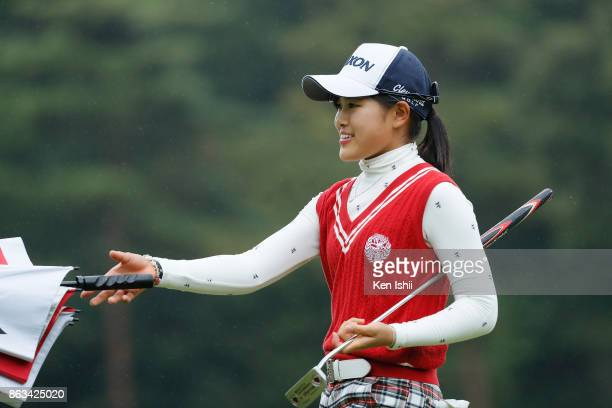 Sae Ogura of Japan on the 10th hole during the final round of the Kyoto Ladies Open at the Joyo Country Club on October 20 2017 in Joyo Kyoto Japan
