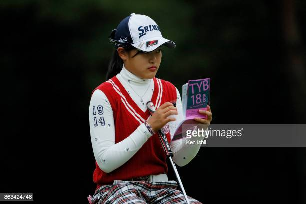 Sae Ogura of Japan watches on the 10th hole during the final round of the Kyoto Ladies Open at the Joyo Country Club on October 20 2017 in Joyo Kyoto...