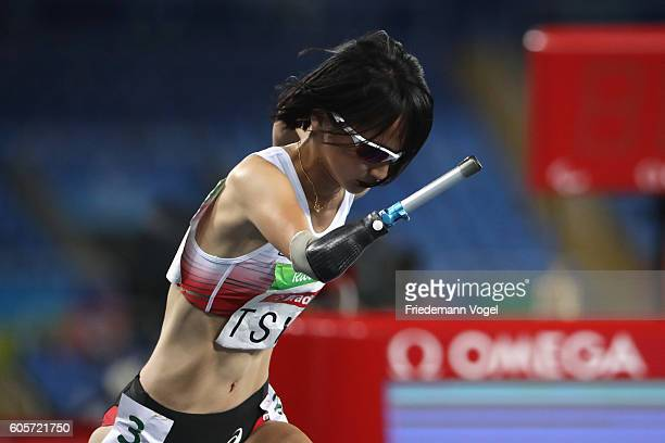 Sae Tsuji of Japan competes in the Women's 400m T47 final on day 7 of the Rio 2016 Paralympic Games at the Olympic Stadium on September 14 2016 in...