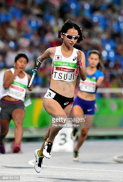 Sae Tsuji of Japan competes in the Women's 400m T47 final on day 7 of the 2016 Rio Paralympic Games at the Olympic Stadium on September 14 2016 in...