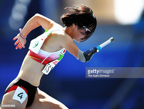 Sae Tsuji of Japan prepares to compete in the Women's 400m T45/46/47 heat on day 6 of the 2016 Rio Paralympic Games at the Olympic Stadium on...
