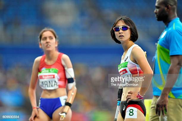 Sae Tsuji of Japan reacts after competing in the Women's 200m T47 Final on day 9 of the Rio 2016 Paralympic Games at the Olympic Stadium on September...