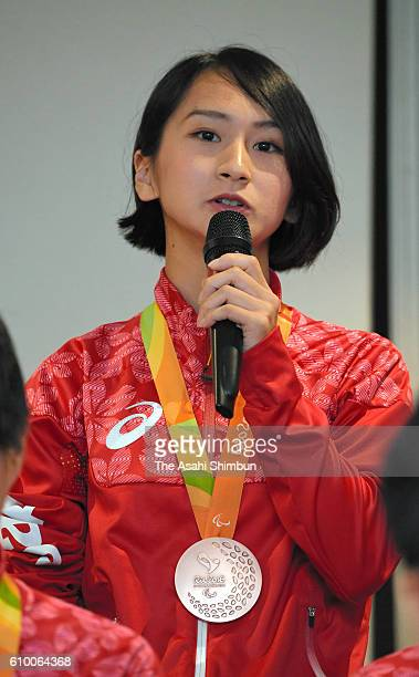 Sae Tsuji speaks during a press conference prior to the Japan Paralympic delegation disbandment ceremony on September 19 2016 in Rio de Janeiro Brazil