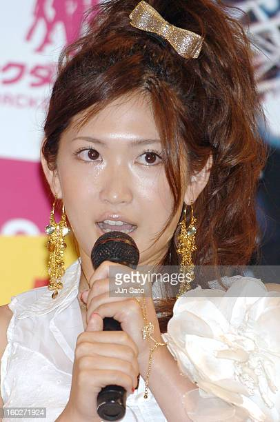 Saeko during 'Backdancers' Stage Greeting at Yomiuri Hall in Tokyo Japan