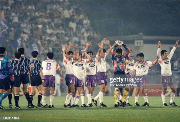 Safrecce Hiroshima players celebrate their 21 win and becoming the JLeague first stage champions after the JLeague match between Jubilo Iwata and...