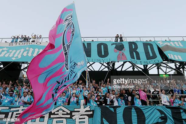 Sagan Tosu FC supporters cheer ahead of the start of the friendly match between Atletico Madrid and Sagan Tosu FC at Tosu Stadium on August 1 2015 in...