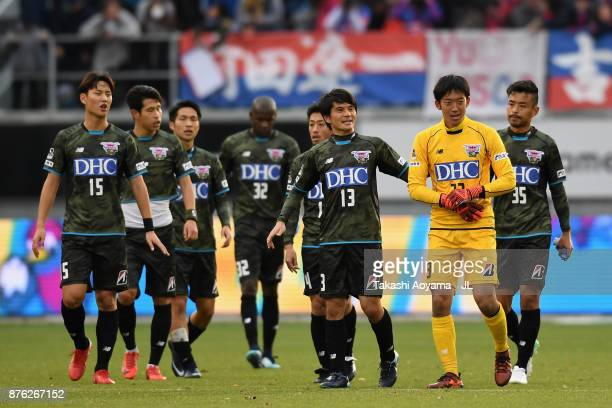 Sagan Tosu players celebrate their 21 victory in the JLeague J1 match between Sagan Tosu and FC Tokyo at Best Amenity Stadium on November 18 2017 in...