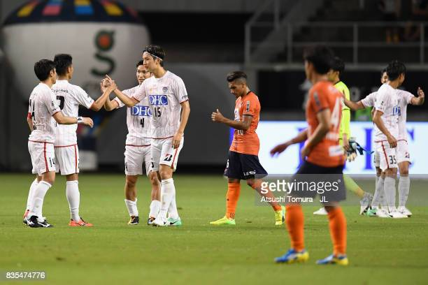 Sagan Tosu players celebrate their 30 victory in the JLeague J1 match between Sagan Tosu and Omiya Ardija at Best Amenity Stadium on August 19 2017...