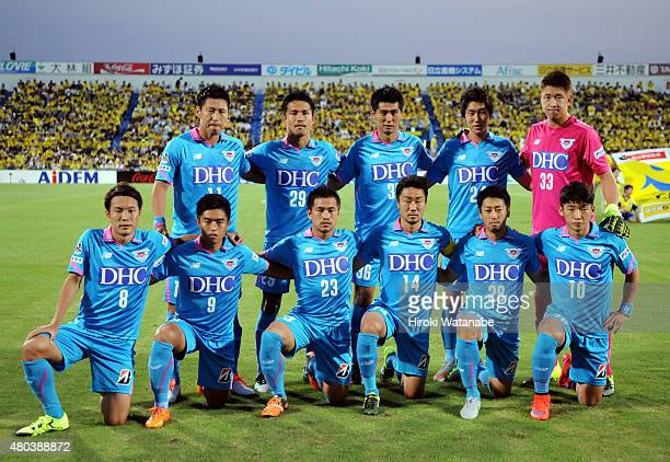 Sagan Tosu players line up for the team photos prior to the JLeague match between Kashiwa Reysol and Sagan Tosu at Hitachi Kashiwa Soccer Stadium on...