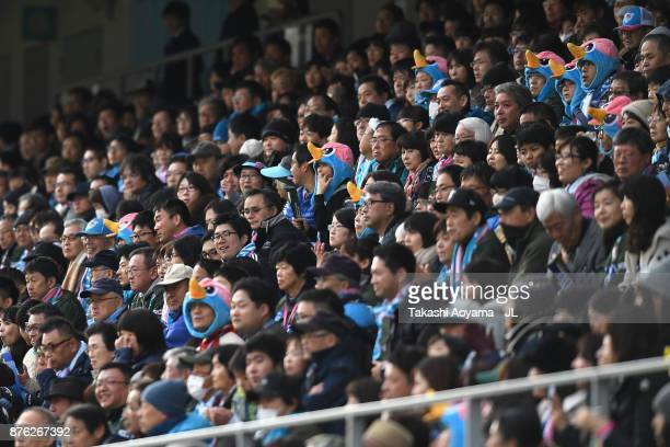 Sagan Tosu supporters are seen during the JLeague J1 match between Sagan Tosu and FC Tokyo at Best Amenity Stadium on November 18 2017 in Tosu Saga...