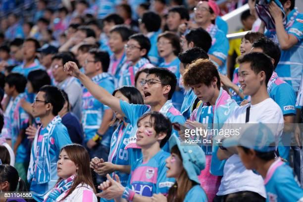 Sagan Tosu supporters cheer prior to the JLeague J1 match between Yokohama FMarinos and Sagan Tosu at Nippatsu Mitsuzawa Stadium on August 13 2017 in...