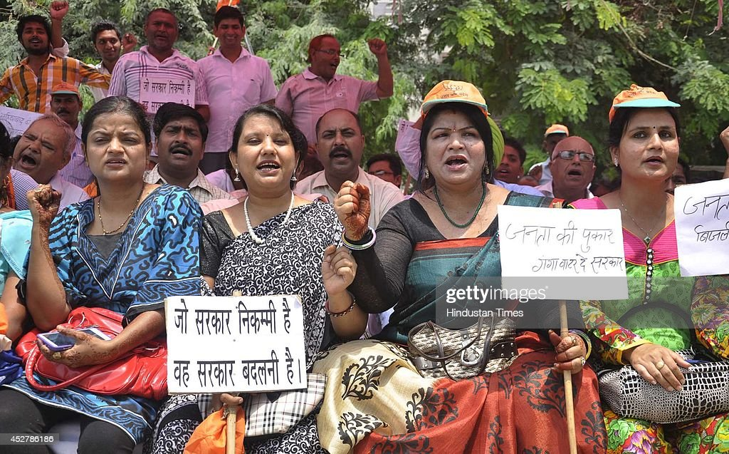 Sahibabad residents reeling under erratic water supply and pathetic roads in the area staged a day long protest at Rajendra Nagar area on July 27...