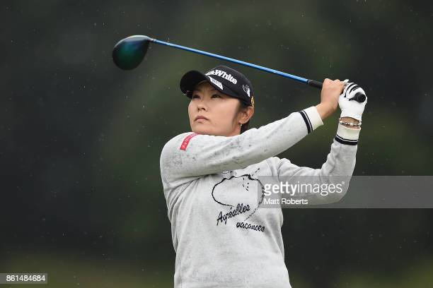 Saiki Fujita of Japan hits her tee shot on the 15th hole during the final round of the Fujitsu Ladies 2017 at the Tokyu Seven Hundred Club on October...