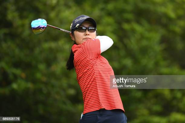 Saiki Fujita of Japan hits her tee shot on the 4th hole during the final round of the Resorttrust Ladies at the Oakmont Golf Club on May 28 2017 in...