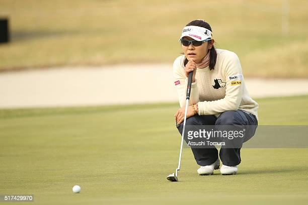 Saiki Fujita of Japan lines up her putt on the 18th hole during the first round of the AXA Ladies Golf Tournament at the UMK Country Club on March 25...