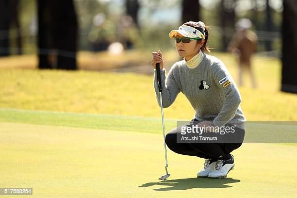 Saiki Fujita of Japan lines up her putt on the 2nd green during the second round of the AXA Ladies Golf Tournament at the UMK Country Club on March...