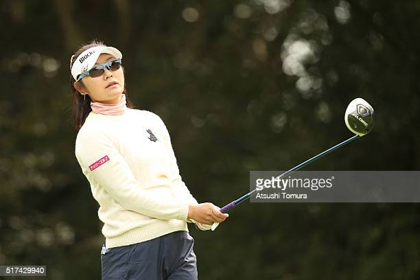 Saiki Fujita of Japan looks on during the first round of the AXA Ladies Golf Tournament at the UMK Country Club on March 25 2016 in Miyazaki Japan