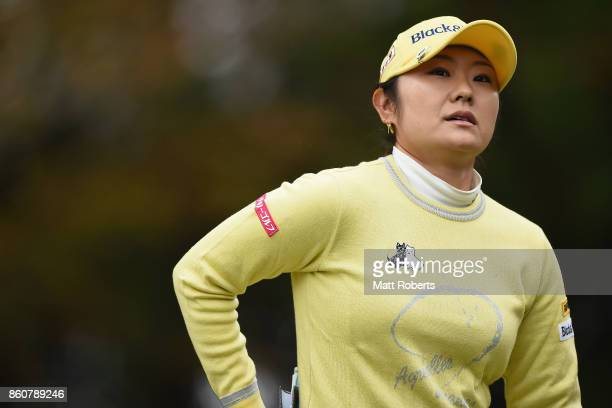 Saiki Fujita of Japan looks on during the first round of the Fujitsu Ladies 2017 at the Tokyu Seven Hundred Club on October 13 2017 in Chiba Japan