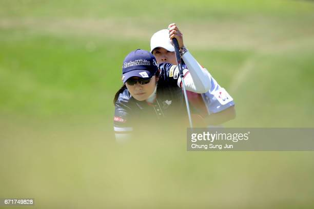 Saiki Fujita of Japan looks ver a green on the 15th green during the final round of Fujisankei Ladies Classic at the Kawana Hotel Golf Course Fuji...
