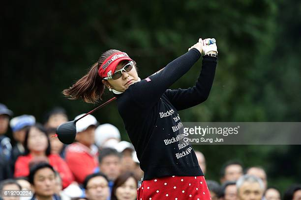 Saiki Fujita of Japan plays a tee shot on the 2nd hole during the final round of the Mitsubishi Electric/Hisako Higuchi Ladies Golf Tournament at the...