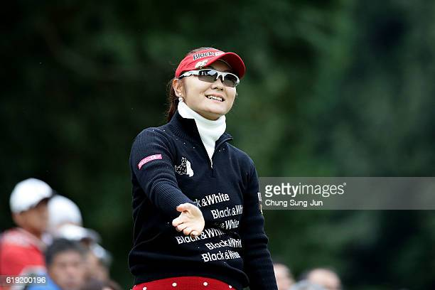 Saiki Fujita of Japan reacts after a tee shot on the 2nd hole during the final round of the Mitsubishi Electric/Hisako Higuchi Ladies Golf Tournament...