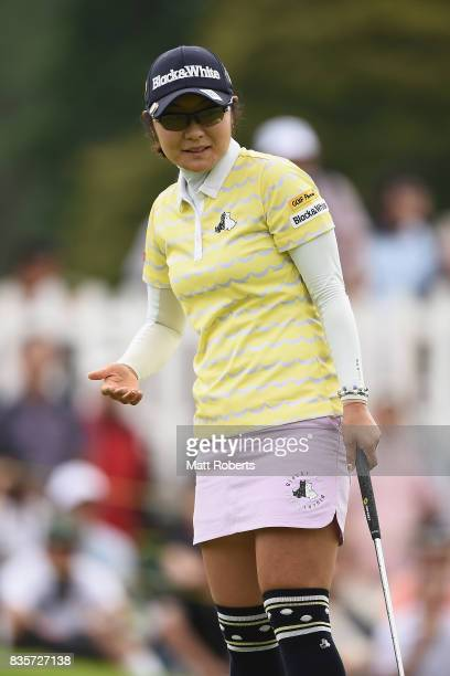 Saiki Fujita of Japan reacts after her putt on the 18th green during the final round of the CAT Ladies Golf Tournament HAKONE JAPAN 2017 at the...