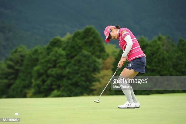 Saiki Fujita of Japan reacts after her putt on the first green during the first round of the CAT Ladies Golf Tournament HAKONE JAPAN 2017 at the...
