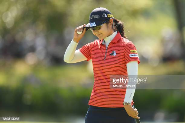 Saiki Fujita of Japan reacts during the final round of the Resorttrust Ladies at the Oakmont Golf Club on May 28 2017 in Yamazoe Japan