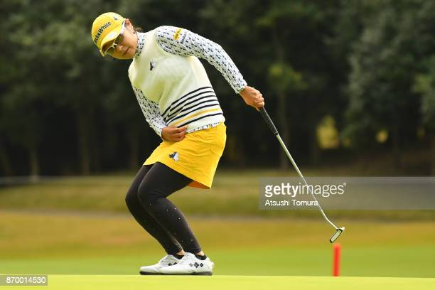 Saiki Fujita of Japan reacts during the second round of the TOTO Japan Classics 2017 at the Taiheiyo Club Minori Course on November 4 2017 in Omitama...