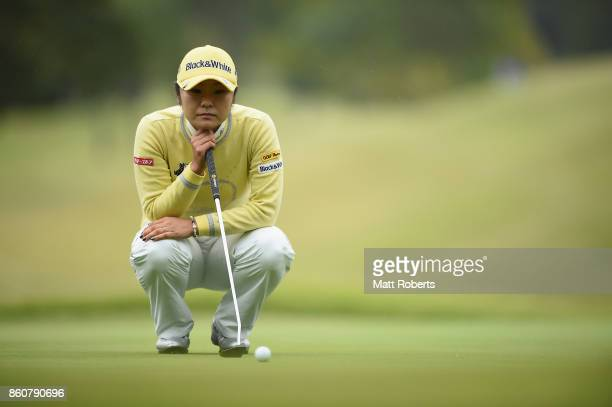 Saiki Fujita of Japan waits to putt on the first green during the first round of the Fujitsu Ladies 2017 at the Tokyu Seven Hundred Club on October...