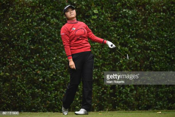 Saiki Fujita of Japan watches her tee shot on the 4th hole during the second round of the Fujitsu Ladies 2017 at the Tokyu Seven Hundred Club on...