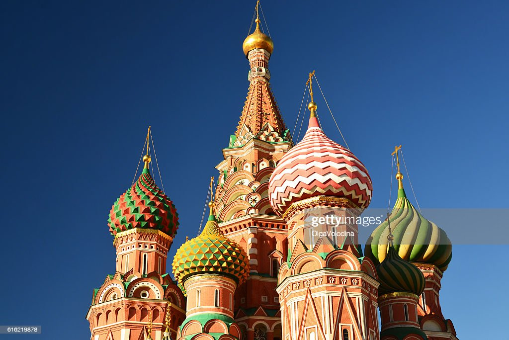 Saint Basil Cathedral on  Red Square in Moscow, Russia : Stock Photo