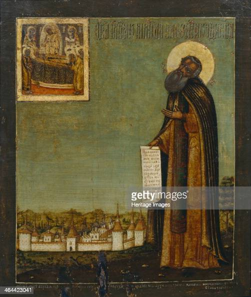 Saint Cyril of White Lake with View of the KirilloBelozersky Monastery 18th century Found in the collection of the State Openair Museum...