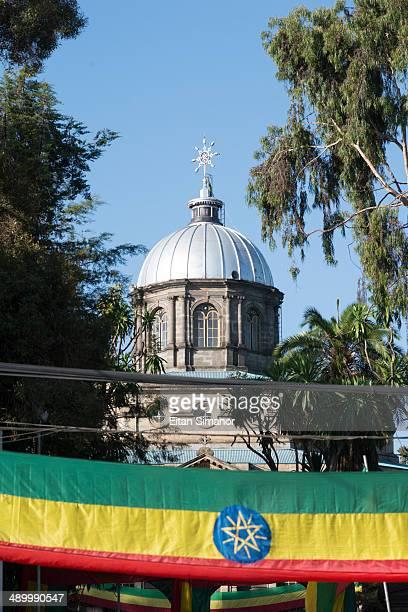 Saint George cathedral. Addis Abeba. Ethiopia