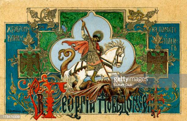 Saint George slaying the dragon to rescue Princess Russian icon design