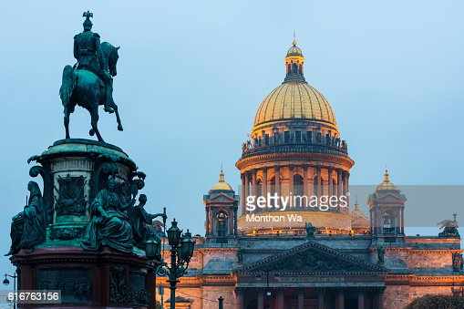 Saint Isaac's cathedral, Saint Petersburg : Stock Photo