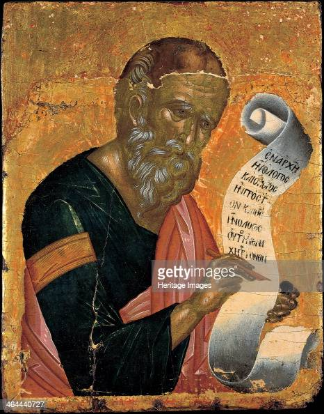Saint John the Evangelist writing his Revelations ca 1455 Found in the collection of the Benaki Museum Athens