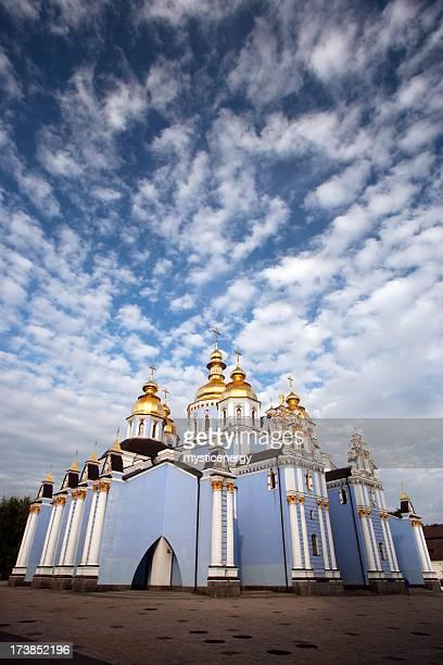 Saint Michaels Cathedral, Kiev.