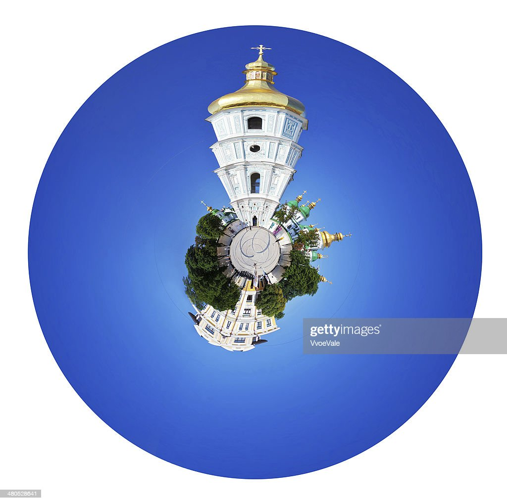 Saint Sophia Cathedral and Sophia square in Kiev : Stock Photo