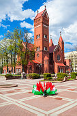 Church of Saints Simon and Helena also known as the Red Church is a Roman Catholic church on Independence Square in Minsk, Belarus.