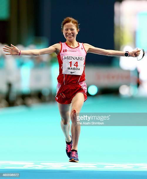 Sairi Maeda of Japan celebrates finishing third and top among Japanese during the Nagoya Women's Marathon 2015 at Nagoya Dome on March 8 2015 in...