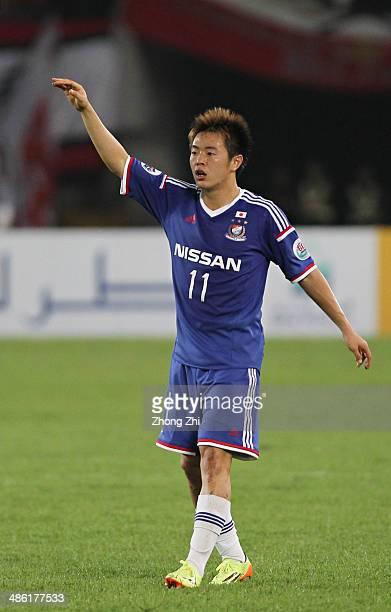 Saito Manabu of Yokohama F Marinos reacts during the AFC Asian Champions League match between Guangzhou Evergrande and Yokohama F Marinos at Tianhe...