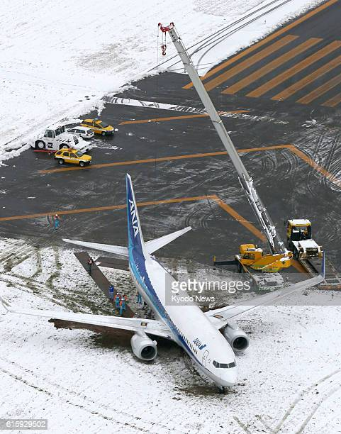 Sakata Japan Photo from a Kyodo News airplane shows a Boeing 737 of All Nippon Airways Co at Shonai airport in Yamagata Prefecture on Dec 9 2012 The...
